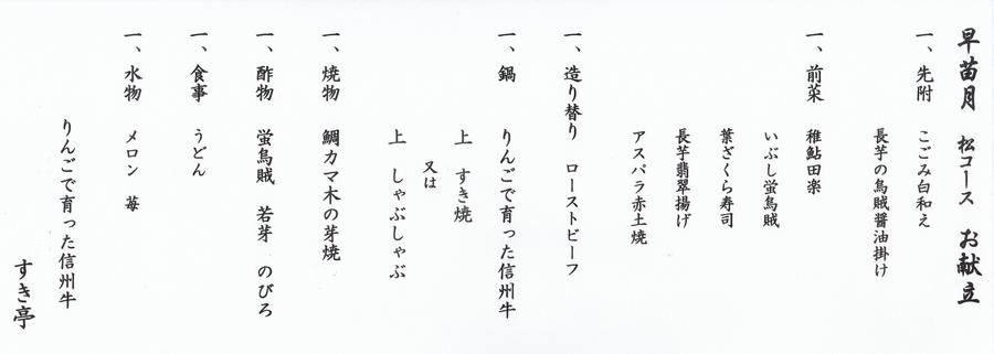 2017-05