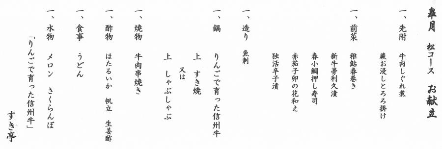 2019-05