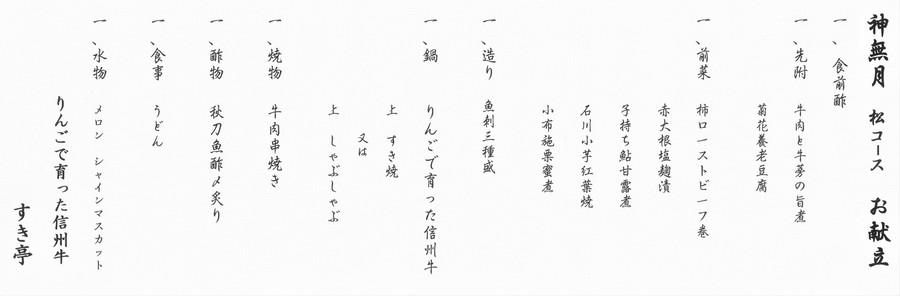 2020-10