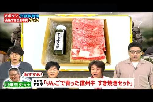 ネプリーグすき亭紹介VTR_Moment2.jpg