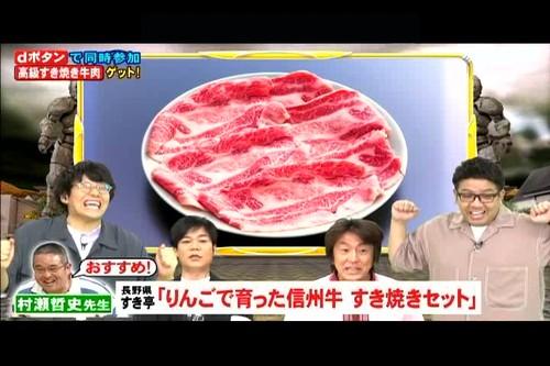 ネプリーグすき亭紹介VTR_Moment3.jpg