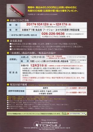 IMG_20171013_0001_NEWs.jpg